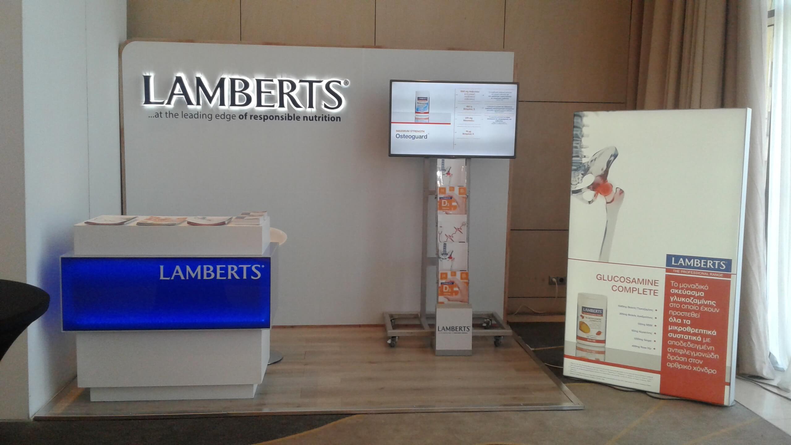 Η LAMBERTS επίσημος χορηγός της ΠΑΕ ΑΕΚ για 2η χρονιά