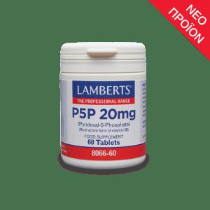 P5P 20mg